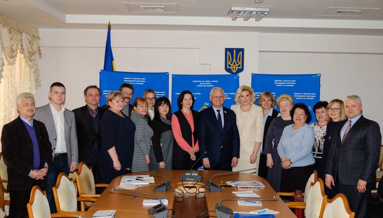 комітеті верховної ради україни з питань науки і освіти